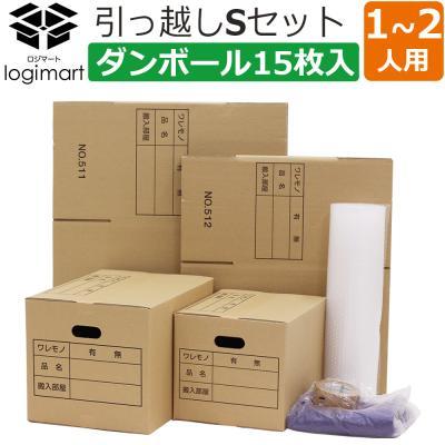 梱包箱、ダンボール箱