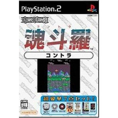【PS2】 オレたちゲーセン族 魂斗羅の商品画像