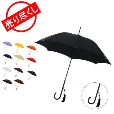 その他レディース傘