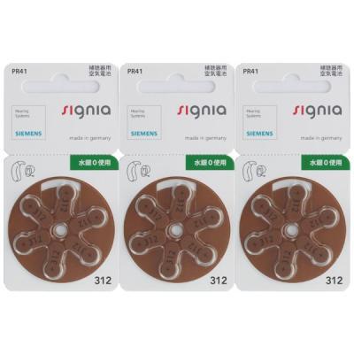 補聴器用空気電池 PR41(312) 3パックセット (18粒)の商品画像