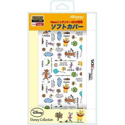 Newニンテンドー3DS専用 ソフトカバー プー&フレンズの商品画像