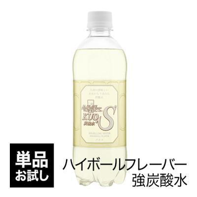 クオス ハイボールフレーバー 炭酸水 500ml × 1本 ペットボトルの商品画像