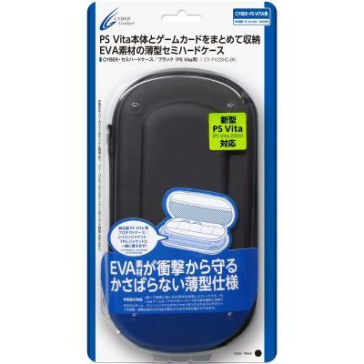 PS Vita CYBER・セミハードケース (PS Vita2000用) ブラックの商品画像