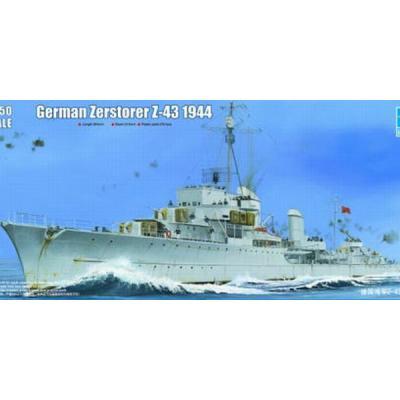 ドイツ海軍 Z級駆逐艦 Z-43 1944 (1/350スケール 戦闘艦艇 05323)の商品画像