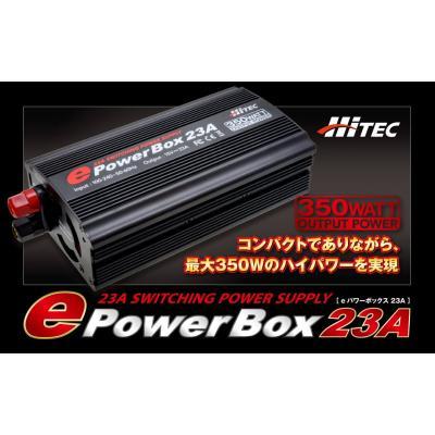 電源 e PowerBox 23A 44285の商品画像