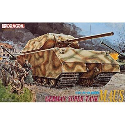 WW.II ドイツ 超重戦車 マウス (1/35スケール DR6007)の商品画像