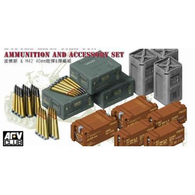 ボフォース /M42 40mm 機関砲用 砲弾 &弾薬箱セット (1/35スケール FV35189)の商品画像