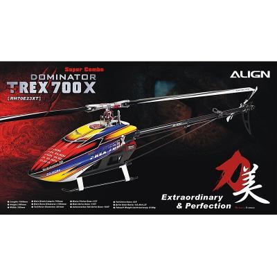 T-REX 700X スーパーコンボ (MicroBeast PLUS) RH70E23XWの商品画像