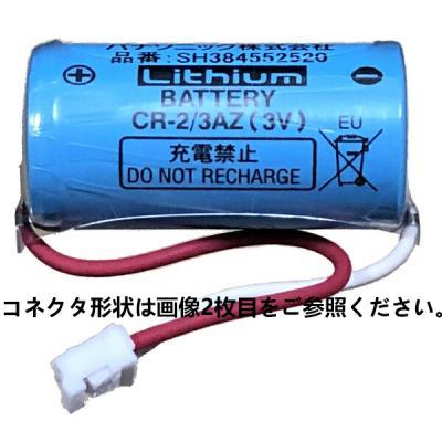 電池、充電池アクセサリー