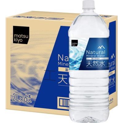 matsukiyo 天然水 2L × 6本 ペットボトルの商品画像