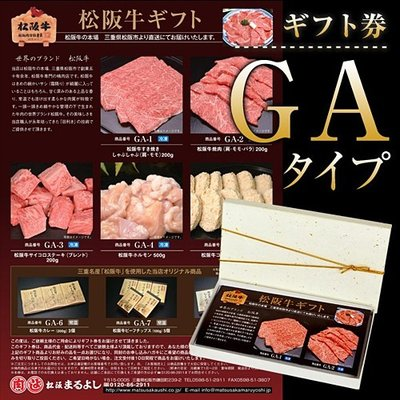 その他牛肉