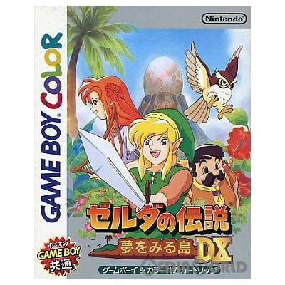 【GB】 ゼルダの伝説 夢をみる島DXの商品画像