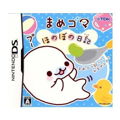 【DS】 まめゴマ ほのぼの日記の商品画像