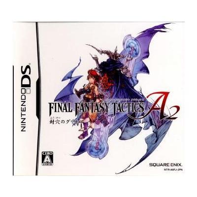 【DS】 ファイナルファンタジータクティクス A2 封穴のグリモアの商品画像