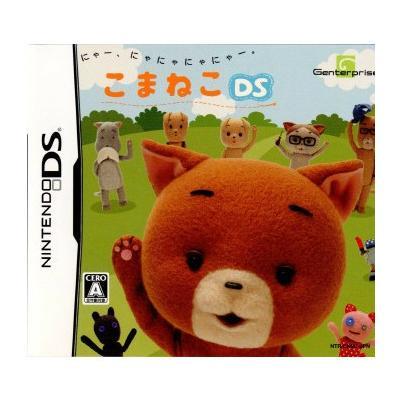 【DS】 こまねこ DSの商品画像
