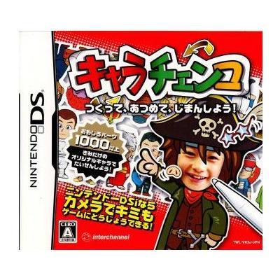 【DS】 キャラチェンコの商品画像