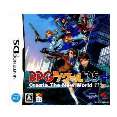 【DS】 RPGツクールDS+ (プラス)の商品画像