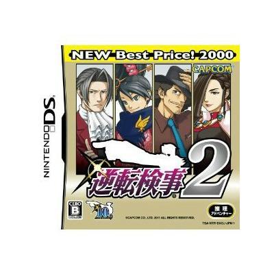 【DS】 逆転検事2 [NEW Best Price!2000]の商品画像