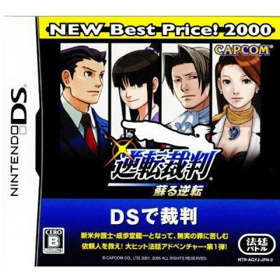 【DS】 逆転裁判 蘇る逆転 [NEW Best Price! 2000]の商品画像