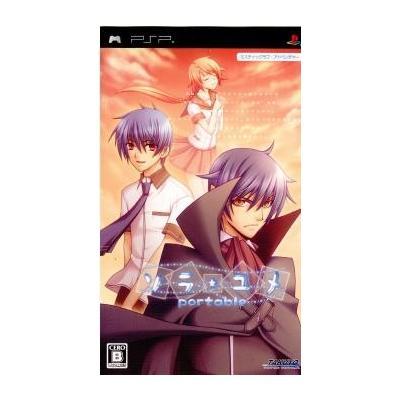【PSP】 ソラユメ portableの商品画像