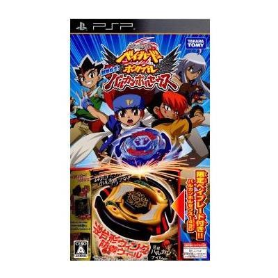 【PSP】 メタルファイトベイブレード ポータブル 超絶転生! バルカンホルセウスの商品画像
