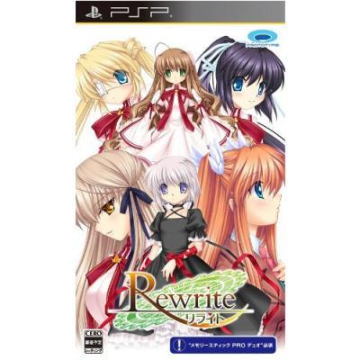 【PSP】 Rewriteの商品画像
