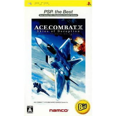 【PSP】 エースコンバットX スカイズオブデセプション [PSP the Best]の商品画像