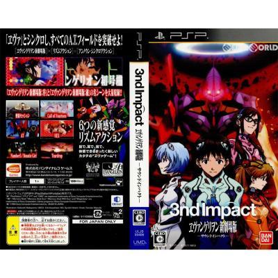 【PSP】 ヱヴァンゲリヲン新劇場版 サウンドインパクト [特装版]の商品画像