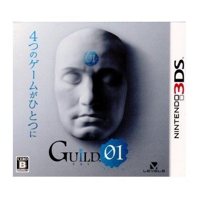 【3DS】 GUILD01 (ギルドゼロワン)の商品画像