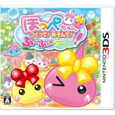 【3DS】 ほっぺちゃん つくって!あそんで!ぷにぷにタウン!!の商品画像