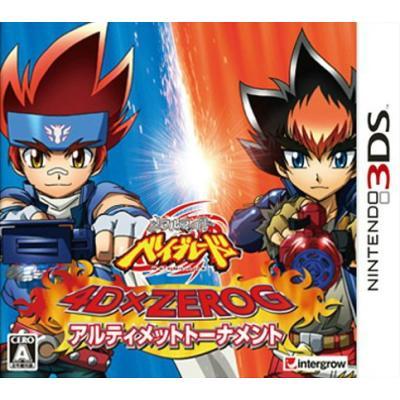 【3DS】 メタルファイト ベイブレード 4DxZEROG アルティメットトーナメント [通常版]の商品画像