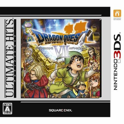 【3DS】 ドラゴンクエストVII エデンの戦士たち [アルティメットヒッツ]の商品画像