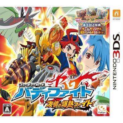 【3DS】 フューチャーカード バディファイト 友情の爆熱ファイト!の商品画像
