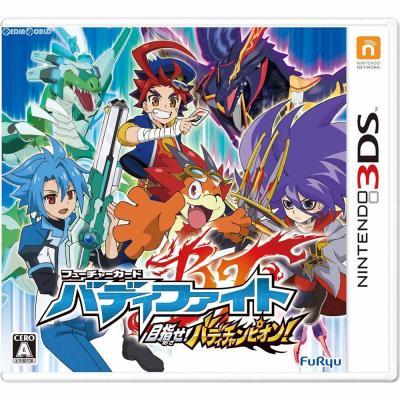 【3DS】 フューチャーカード バディファイト 目指せ! バディチャンピオン!の商品画像