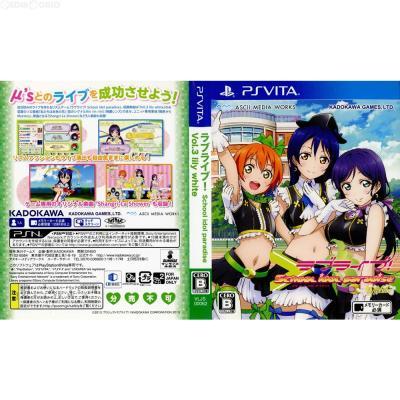 【PSVita】 ラブライブ! School idol paradise Vol.3 lily white unit [初回限定版]の商品画像
