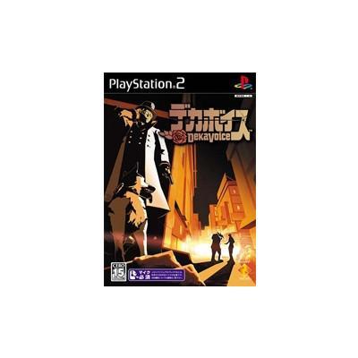 【PS2】 デカボイス USBマイク同梱版の商品画像