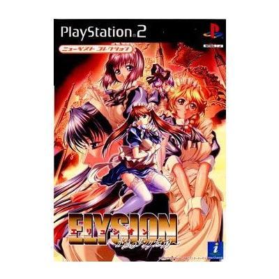 【PS2】 ニューベストコレクション エリュシオン ~永遠のサンクチュアリ~の商品画像