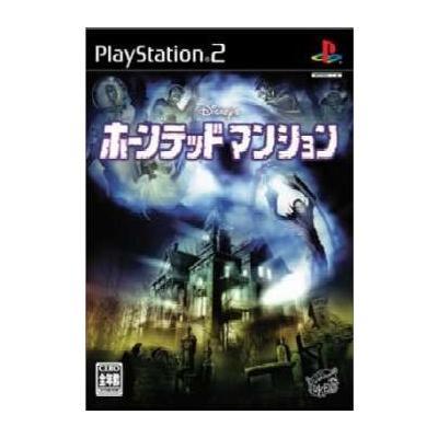 【PS2】 ホーンテッドマンションの商品画像