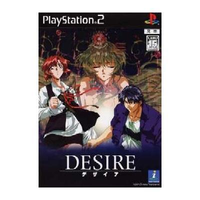【PS2】 DESIREの商品画像