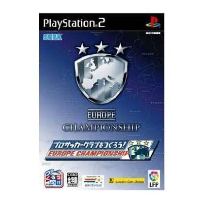 【PS2】 プロサッカークラブをつくろう! ヨーロッパチャンピオンシップの商品画像