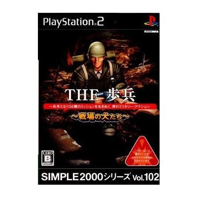 【PS2】 SIMPLE2000シリーズ Vol.102 THE歩兵~戦場の犬たち~の商品画像