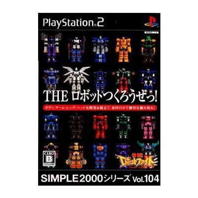 【PS2】 SIMPLE2000シリーズ Vol.104 THE ロボットつくろうぜっ! ~激闘!ロボットファイト~の商品画像