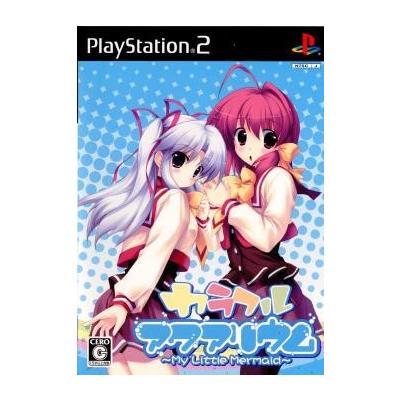 【PS2】 カラフルアクアリウム~My Little Mermaid~ (通常版)の商品画像
