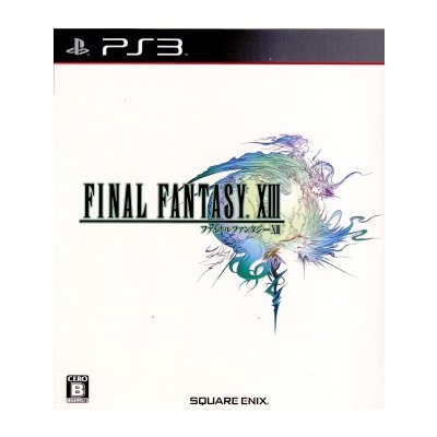 【PS3】 ファイナルファンタジーXIII [通常版]の商品画像