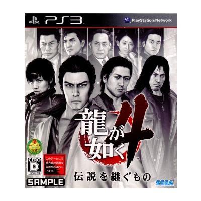 【PS3】 龍が如く4 伝説を継ぐもの [通常版]の商品画像