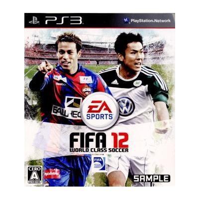【PS3】 FIFA 12 ワールドクラスサッカー [通常版]の商品画像
