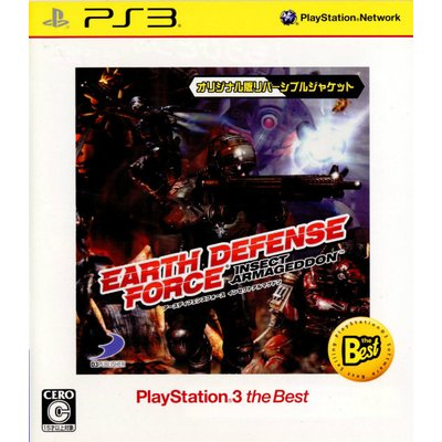 【PS3】 EARTH DEFENSE FORCE: INSECT ARMAGEDDON [PS3 The Best]の商品画像