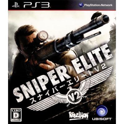 【PS3】 スナイパー エリートV2 (Sniper Elite V2) [通常版]の商品画像
