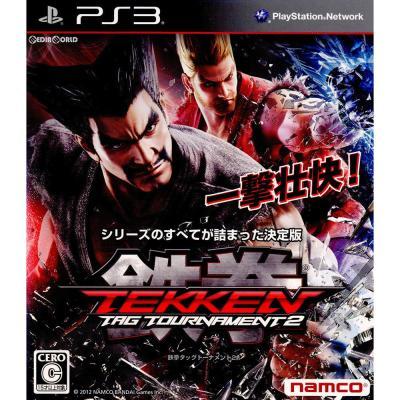 【PS3】 鉄拳タッグトーナメント2 [通常版]の商品画像