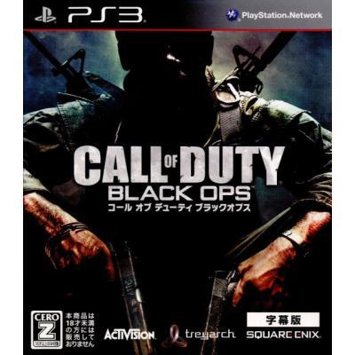 【PS3】 コール オブ デューティ ブラックオプス [字幕版/新価格版]の商品画像